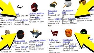 THIS WAS THE OLD ROBLOX CATALOG..