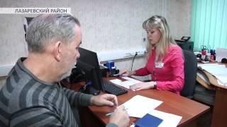 Оформление загранпаспортов в Лазаревском(, 2014-03-27T07:45:28.000Z)