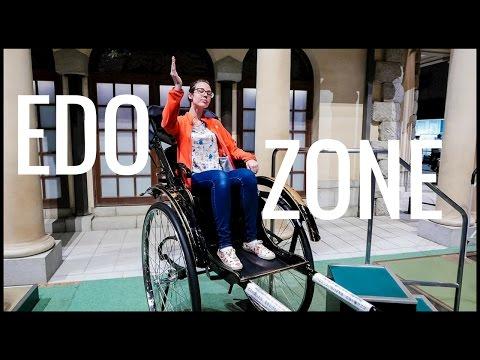 THE EDO ZONE // Edo-Tokyo Museum Tour (江戸東京博物)