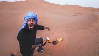 جهاز كشف الكنوز في صحراء المغرب - ايش لقينا ؟!