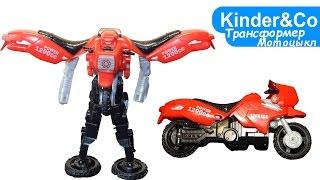 Трансформер мотоцикл дисептикон Carroll. Kinder&Co - Обзоры игрушек