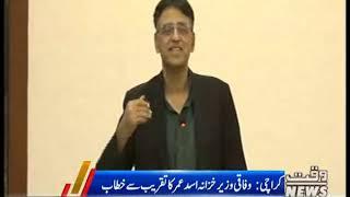Asad Umar maintains positive outlook on economy