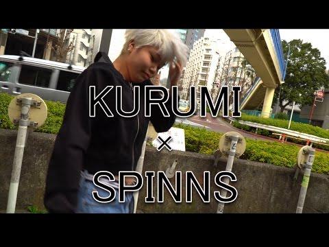 【KikiRara×SPINNS】vol.5_KURUMI