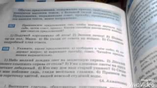 Уроки русского языка с Алиной Сергеевной.