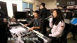 雲朵(Yun Duo)刀郎(Dao Lang) - 一家人/the same Family
