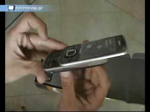 Nokia 6210 navigator unboxing