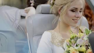 Свадьба в особняке Глуховского