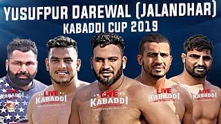 🔴LIVE Yusufpur Darewal (Jalandhar) Kabaddi Cup 2019