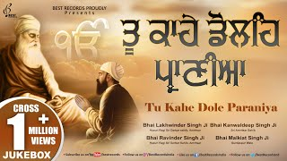 Tu Kaahe Doley Praniya - New Shabad Gurbani Kirtan Jukebox 2021 - Mix Hazoori Ragis - Best Records
