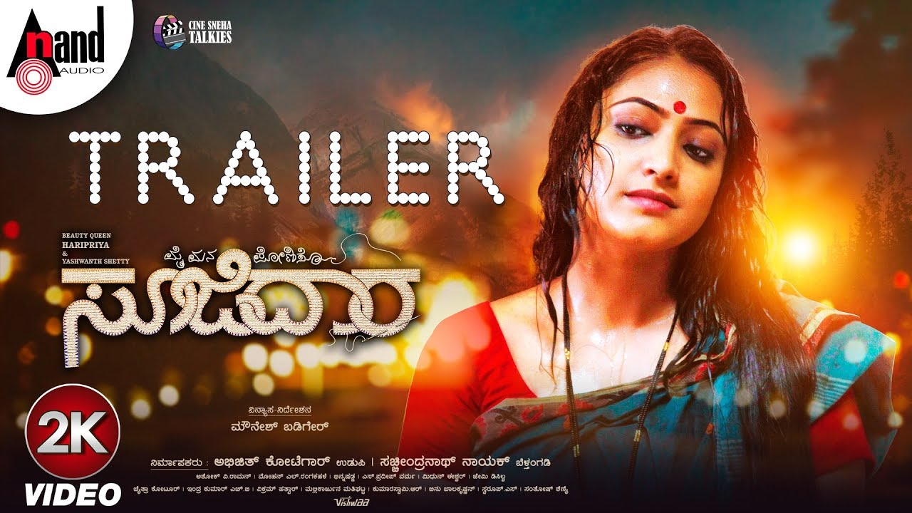 Soojidaara | Kannada New 4K Trailer 2019 | Hariprriya | Yashwanth Shetty | Cine Sneha Talkies