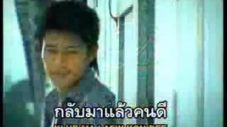 Thai Song YEW KONKHEANPLENG MUSIC KARAOKE 'กลับมาแล้ว' YouTube