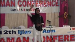 Khurshid Muhammadi 07th May 2016 Madarsa Muhammadia ke Bachche 1 4