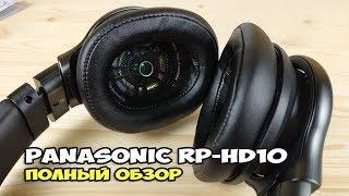 Panasonic RP-HD10 - флагман бренда. Полный обзор