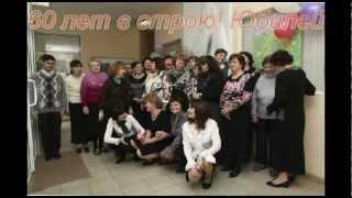 60 лет библиотеке им.М.Е.Салтыкова-Щедрина. Юбилей.avi