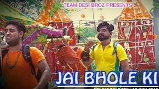Download Jai Bhole Ki Jai Haryana    New Letest Haryanvi Bhola song