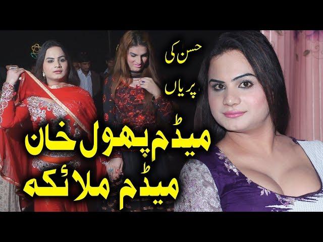 Madam Phul Khan  - Madam  Malika - Party Entry - New Dance Video - Shemail PRIVATE MUJRA VIDEO