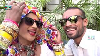 Agra Ko Gagro - आगरा को घाघरो - Latest Rajsthani Dj Marwari Song 2018 - HD VIDEO