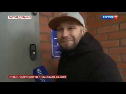 Андрей Малахов  Прямой эфир 21 01 2020 новые подробности   где Влад Бахов