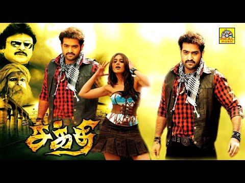 Jr. Ntr Action Tamil Movie HD| Tamil Dubbed Movies| Om Sakthi Full Movie | Action Movies |