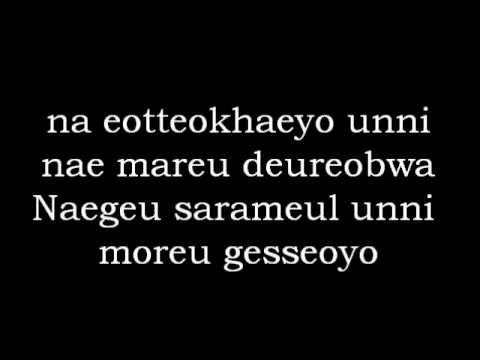 F(x) - NU ABO Lyrics