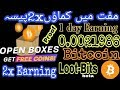 Lootbits - Free Earn Bitcoin 2019 - Proof Daily Earn 50$ USD Free  No Investment Earn Bitcoin Studio