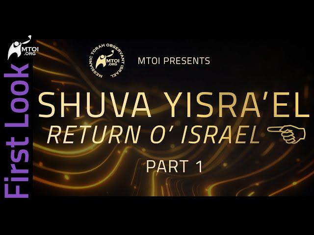 First Look | Shuva Yisra'el (Return O' Israel) | Part 1