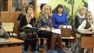 Видеоурок русского языка в 4 классе