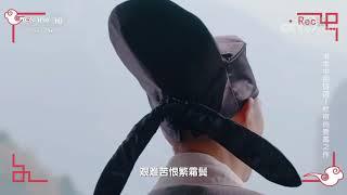 [跟着书本去旅行]杜甫的登高之作| 课本中国