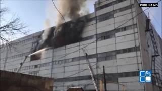Пожар на заводе в Кишиневе: 14 пожарных расчетов на месте