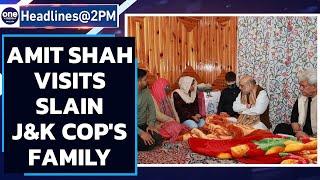 Amit Shah makes first stop at slain J&K cop's home in Srinagar | Oneindia News