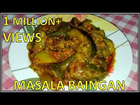 Masala baingan recipe by food junction youtube masala baingan recipe by food junction forumfinder Images