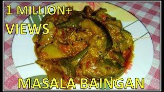 Masala Baingan | Recipe | BY FOOD JUNCTION