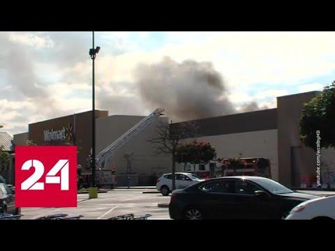 Walmart обвиняет Tesla в пожарах из-за солнечных батарей - Россия 24