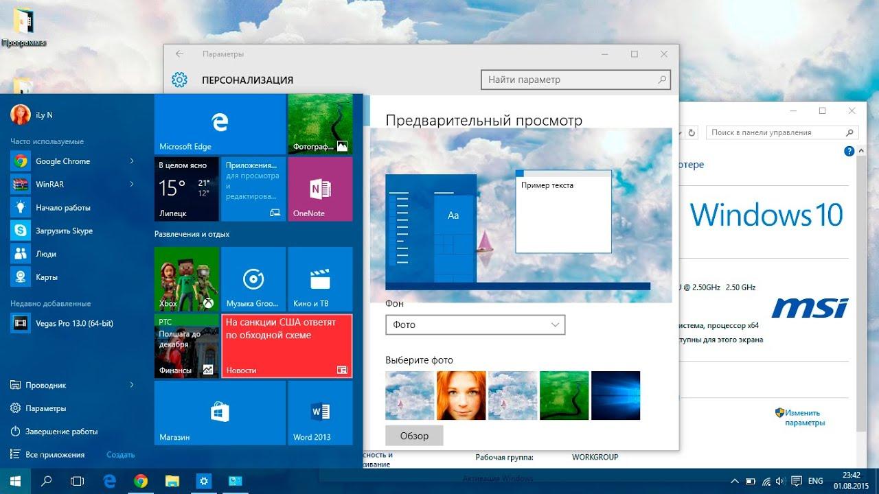 Что делать если не пришло обновление до Windows 10 / Бесплатное обновление до Windows 10 pro