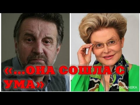 Смотреть или скачать Леонид Ярмольник осудил Малышеву за ее бездушный поступок. Новости шоу бизнеса онлайн бесплатно в качестве
