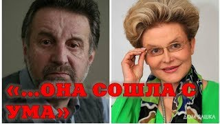 Смотреть Леонид Ярмольник осудил Малышеву за ее бездушный поступок. Новости шоу бизнеса онлайн