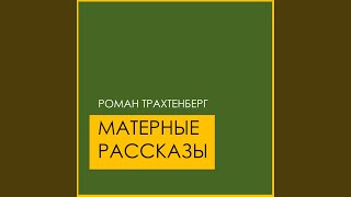 ФЕЛИСТА MP3 СКАЧАТЬ БЕСПЛАТНО