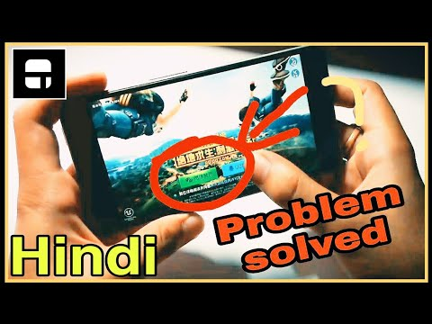 How To Log In Pubg Chinese Only Using QQ App || Problem Solved