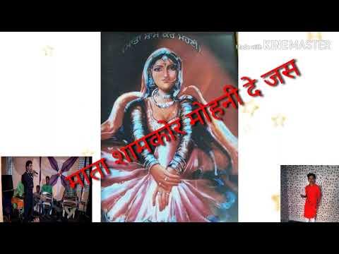 Mata shamkaur mohani d jass singer Tarsem