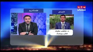 عدن .. أزمات خانقة تثقل كاهل المواطن وغياب لقيادات السلطة المحلية والسلطات العليا   حديث المساء