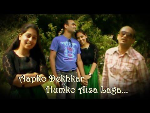 UH014 - Aapko Dekhkar Humko Aisa Laga - Divya Shakti - 1993 thumbnail