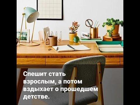 Жизнь...Человек все делает наоборот...