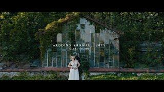 Wedding Showreel 2019 |  Filmy ślubne z klasą | Kadra Studio