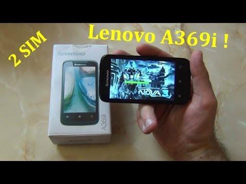 Lenovo A369i. Бюджетный 2 SIM Смартфон на Android / Арстайл /