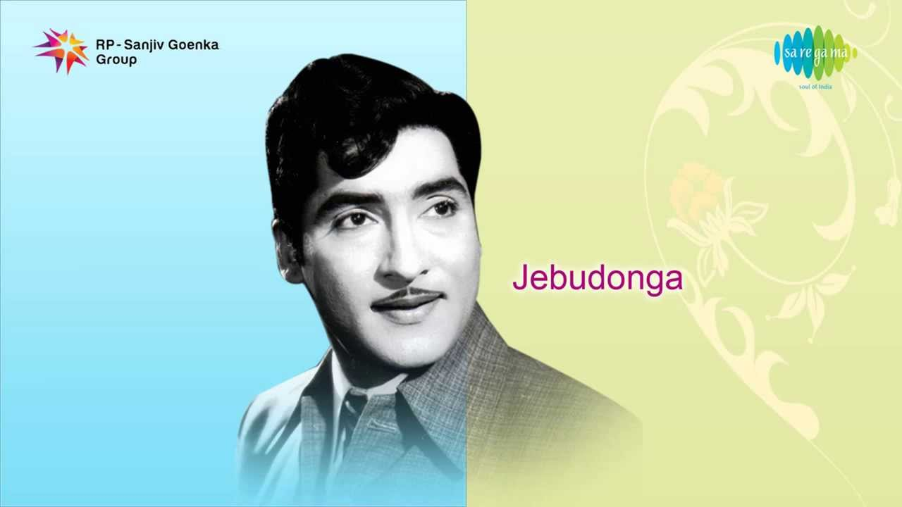 Jebu donga neelala ningi song youtube for K murali mohan rao director wikipedia
