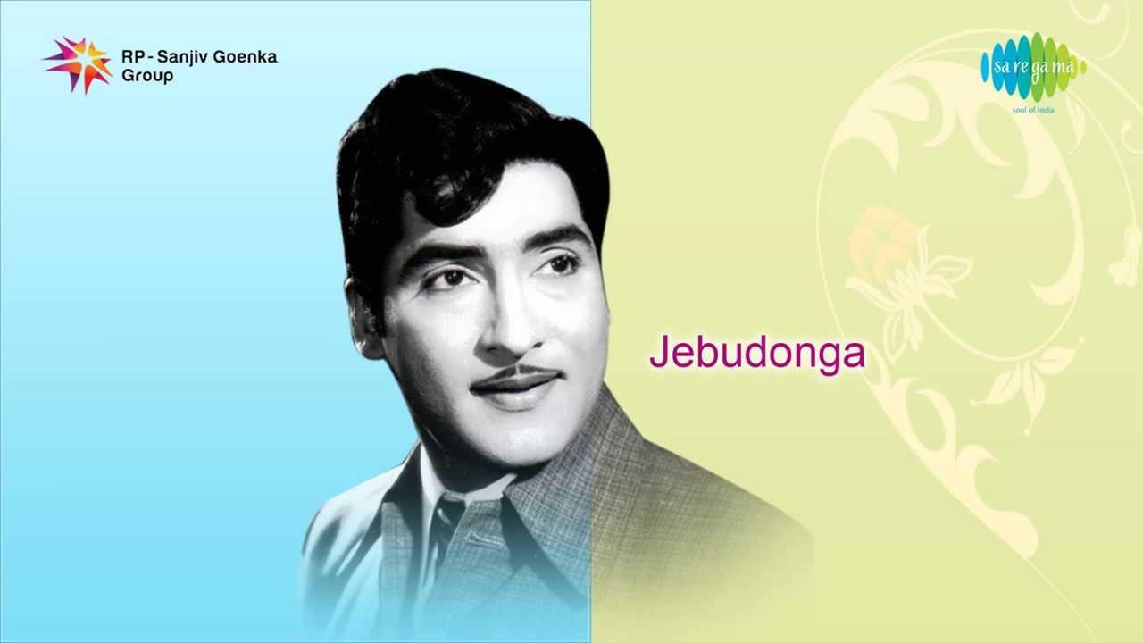 Jebu donga neelala ningi song youtube for K murali mohan rao director wikipedia