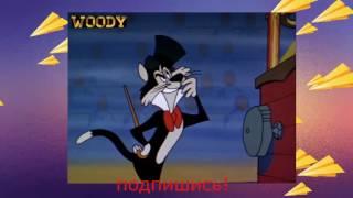 Мультсериал Hickory Dickory Doc - смотреть онлайн!