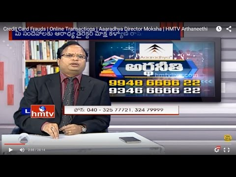 Credit Card Frauds | Online Transactions | Aaaradhya Directo