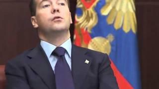 Госзакупки: видеоблог Д. Медведева(На совещании по вопросам исполнения поручений Президента 11 октября 2011 года: