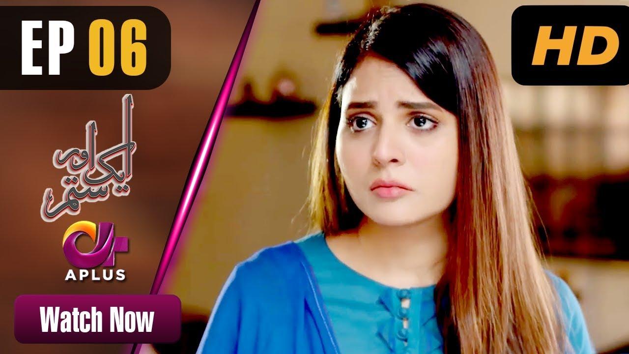 Aik Aur Sitam - Episode 6 Aplus Mar 27
